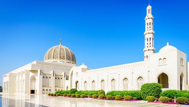 IFN Oman Forum 2021